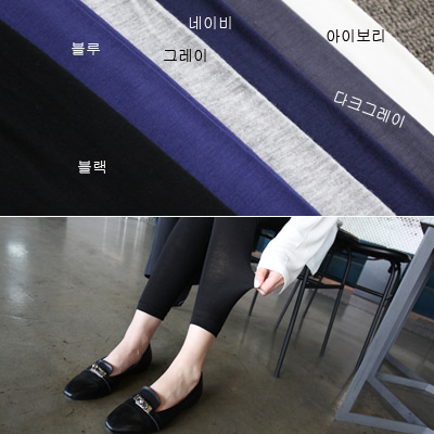 머멜 leggings